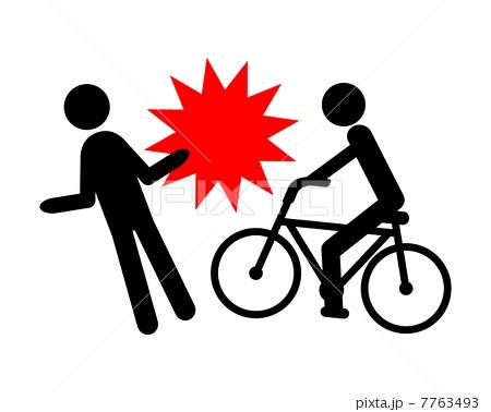 自転車事故2