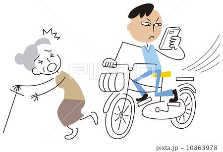 1:自転車事故1