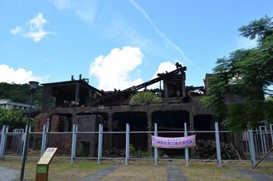 平渓線炭鉱博物館