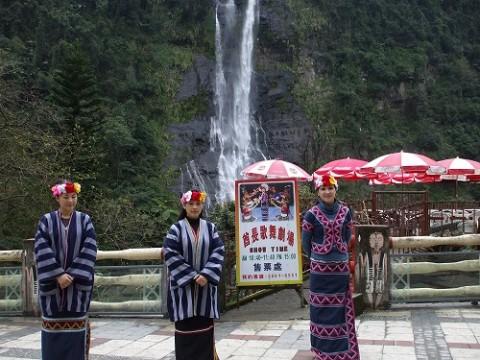 酋長文化村