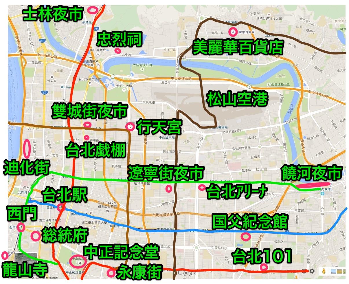 市内MRT観光マップ