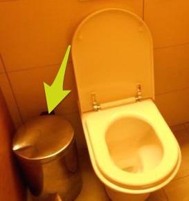 台湾トイレ