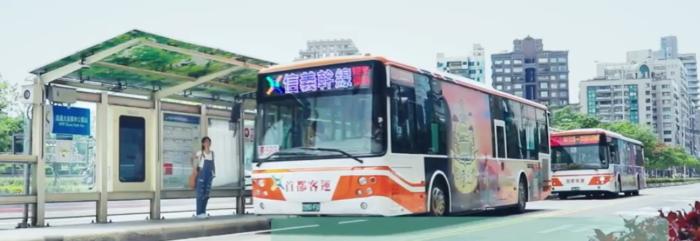 臺北市幹線公車