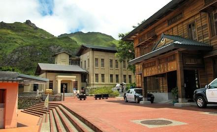 金爪石博物館