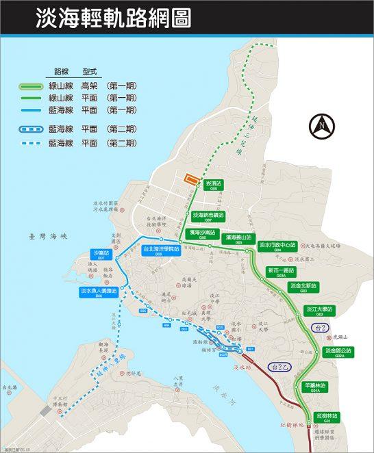 淡水軽軌路線図
