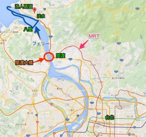 台北淡水サイクリングマップ
