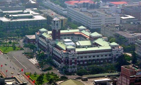 台湾総統府空中撮影