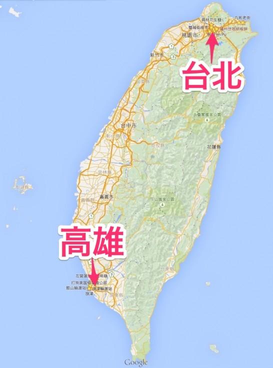 台北と高雄 Google map