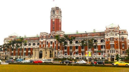台湾総統府正面