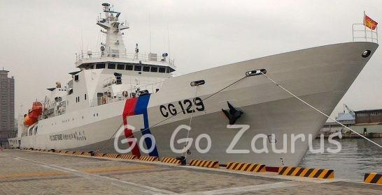 高雄軍港巡航船
