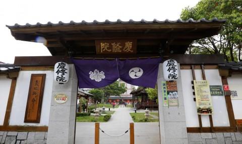 吉安慶修院入り口