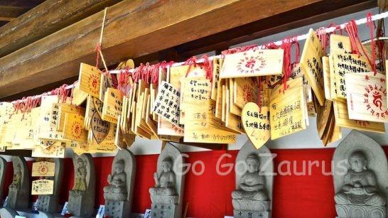 慶修院四国88カ所の全仏像と絵馬
