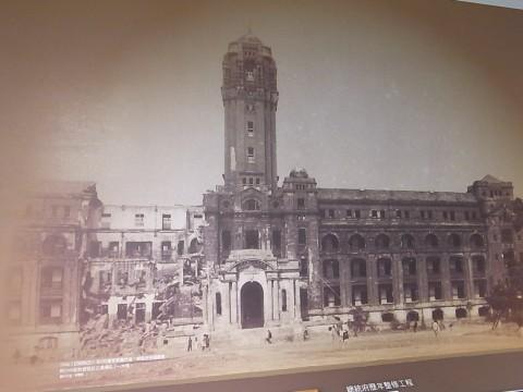 台湾総統府空襲