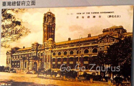 日本統治時代の台湾総督府