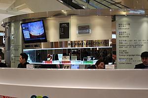 台北101インフォメーションセンター