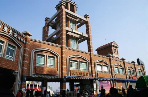 旗津輪渡站