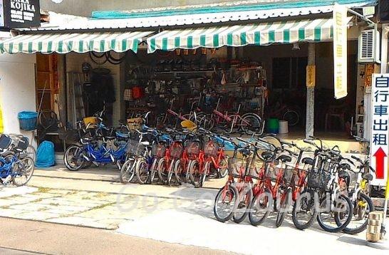 貸し自転車屋