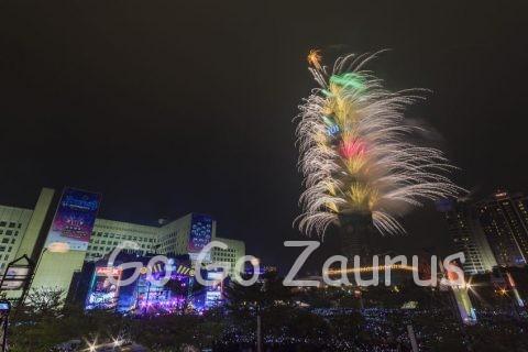 台北101 新年花火