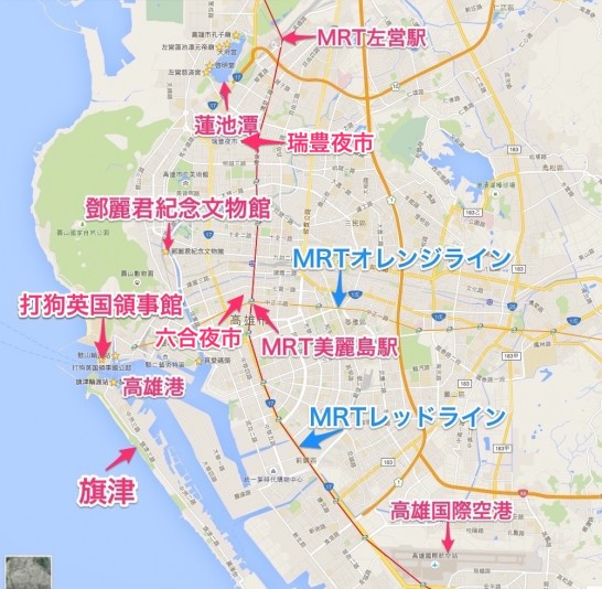 高雄市観光案内地図