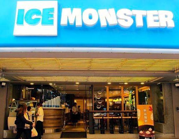 ice-monster