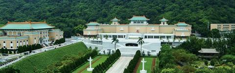 故宮博物館