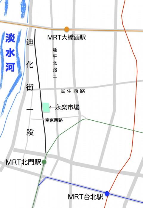 台北迪化街地図