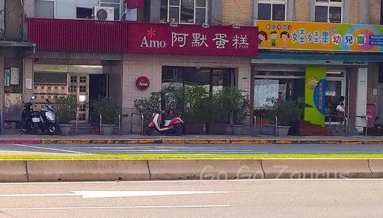 万華駅の前に一号店