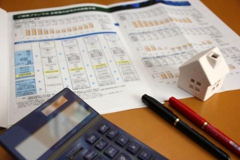 住宅購入計画