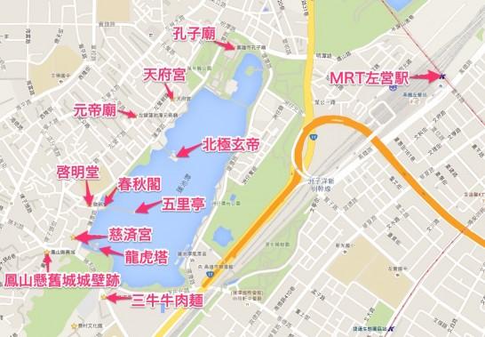 蓮池譚観光地図