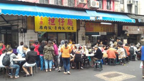 永楽市場前食堂