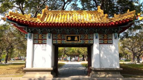 孔子廟 門