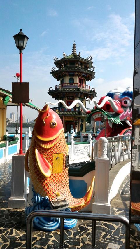 鯉と龍と春秋閣