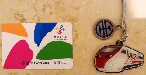 悠遊カードいろいろ