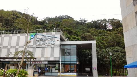 猫空ロープウエイ 動物園駅