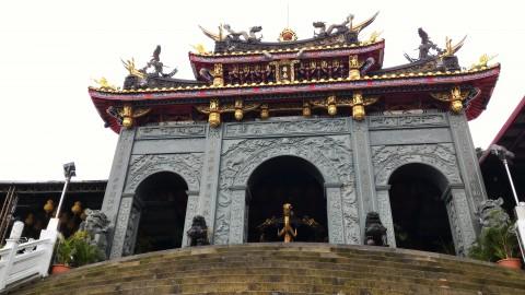 純陽寶殿2