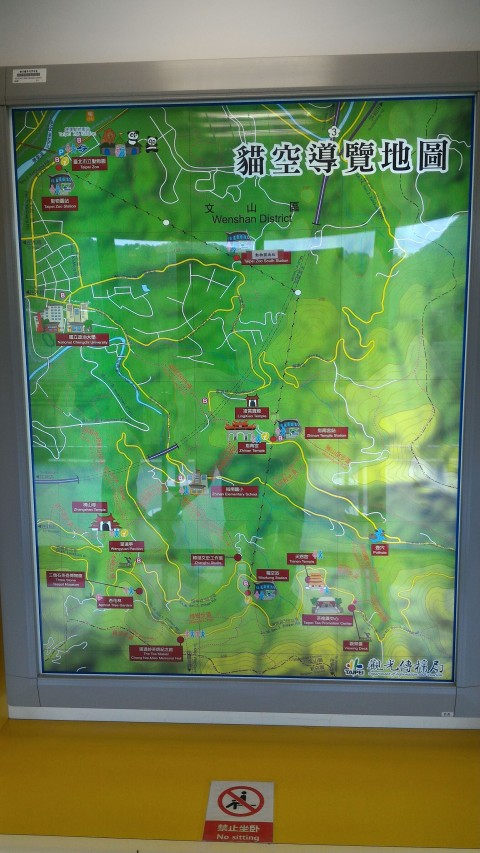 猫空周辺案内地図