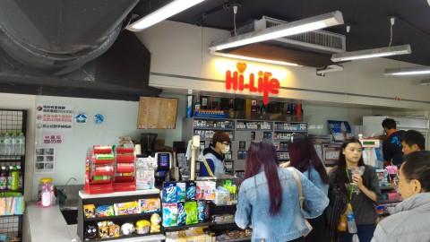 猫空駅内のHi-Life(台湾純正のコンビニ)