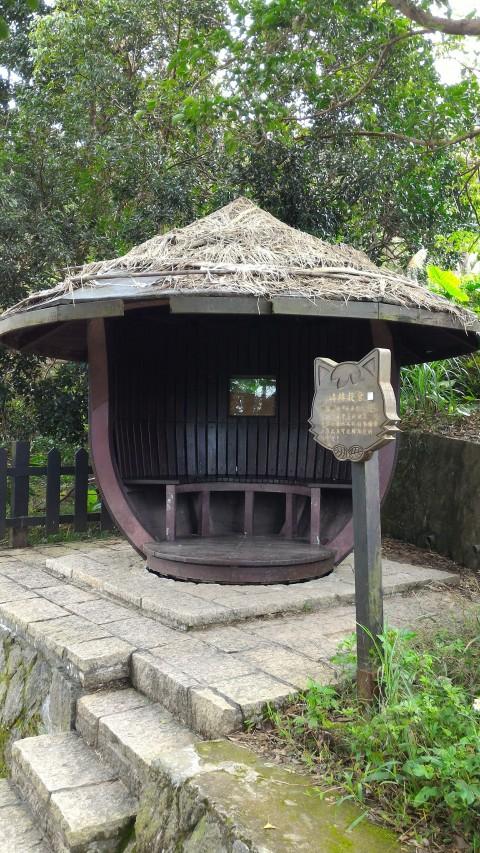 樟樹歩道沿いの休憩所