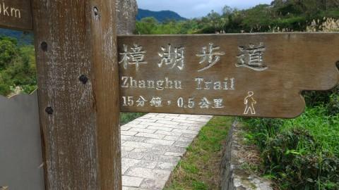 この標識に従うとジャングルに入ってしまう