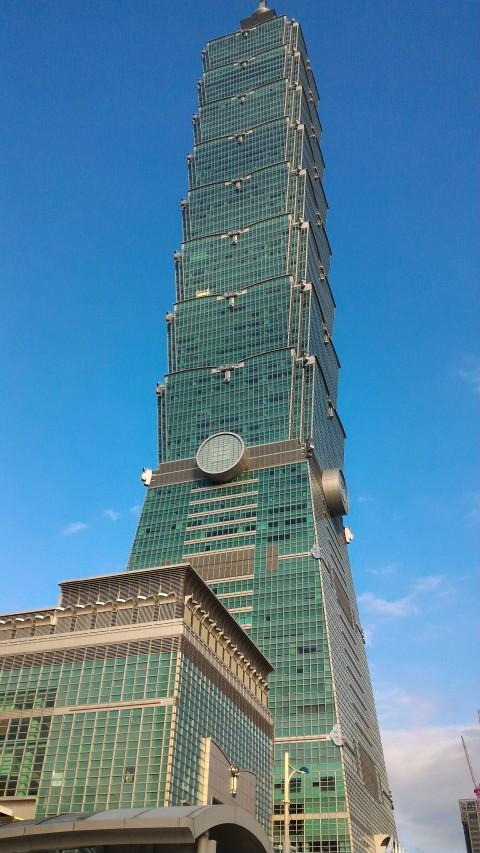 台北101 近景
