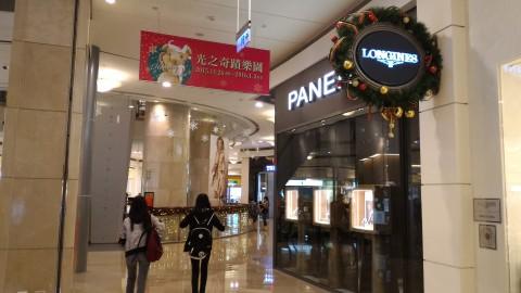 台北101 1階
