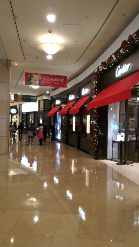 台北101 2階 カルチェ