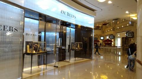 台北101 2階 DE BEERS