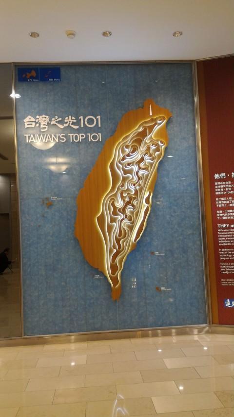 台北101 5階