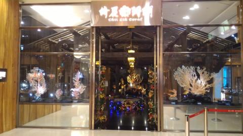 台北101 5階珊瑚加工品売り場