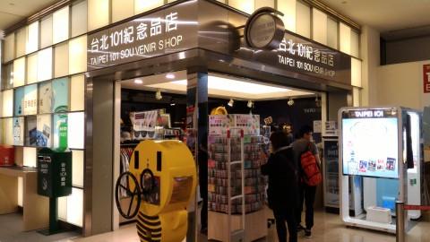 台北101 5階土産店3
