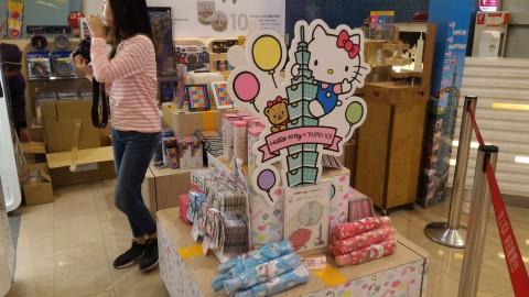 台北101 5階土産店