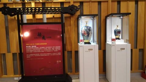 台北101 5階 高粱酒