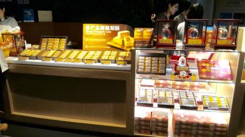 台北101 89階パイナップルケーキ店