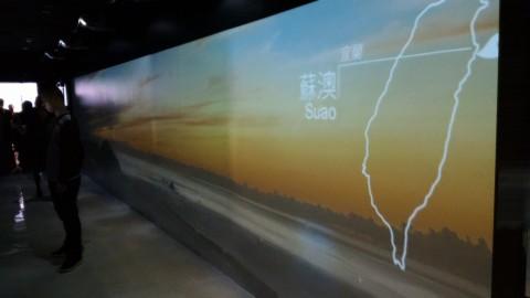 台北101 展望台